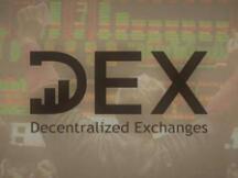 为什么DEX在当前尤其重要?