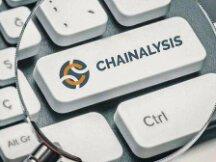 靠政府吃饭 Chainalysis的加密生意经