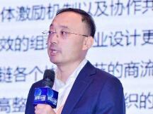 谢红军:隐私计算与分布式认知工业互联网
