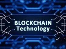 区块链的价值和未来趋势