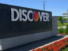 美国第三大信用卡公司Discover计划进入加密货币领域