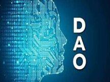 DAO依托代码的数字化民主能否颠覆现存的管理模式