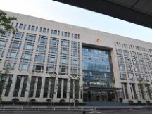 北京市:依托区块链等技术为禁毒工作提供服务和支撑