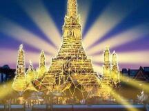 泰国中央银行在IBM区块链上发行16亿美元政府债券