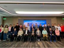 首个区块链国家标准征求意见会在上海召开