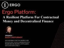 为DeFi而生的公链平台Ergo