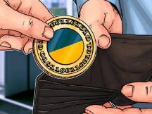 福布斯:乌克兰不动声色引领数字货币革命