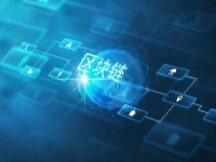 区块链企业已超1400家 运营商如何驱动区块链应用创新提速?