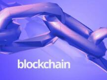 一文读懂区块链技术的三大应用场景