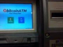反对比特币成为法定货币!萨尔瓦多抗议者烧毁比特币ATM
