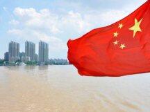比特大陆确认停止向中国客户继续运送蚂蚁矿机