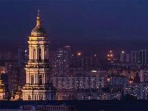 乌克兰政府选择恒星发展基金会开发国家数字货币