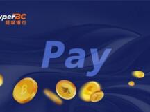 HyperPay推出商家支付系统HPay 让支付更为安全便捷
