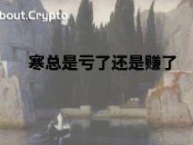 比特大陆之争终落幕,吴忌寒为爱和平退出?