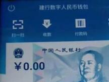 ATM机数字人民币如何兑现金?