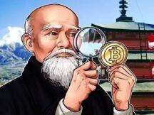 深度探讨:中国数字人民币DCEP 能否领跑?各国数字货币有何异同?