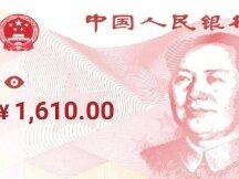 全国首创!数字人民币在北京实现学费缴纳!