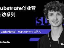 Hypersphere:我们看好波卡上的存储、隐私和计算项目