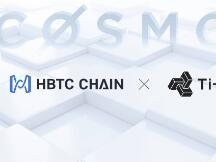 HBTC Chain与Ti-Labs达成战略合作,共同推动Cosmos生态发展