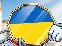 深入了解将比特币合法化后的乌克兰现状