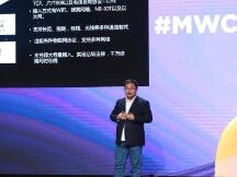 黄业帅:通过物联网和区块链服务产业数字化转型