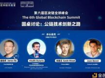 "Vitalik Buterin、Gavin Wood、Juan Benet共话""公链技术创新之路"""