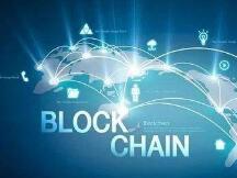 区块链有多重要?