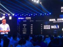 蚂蚁集团副总裁蒋国飞 :区块链的真正价值在于链接产业
