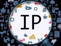 """用区块链使交易更透明 蚂蚁链推新平台打造""""IP新零售模式"""""""