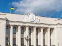 乌克兰加密法案草案通过第一场议会听证会