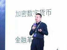 中国如何在区块链领域弯道超车?