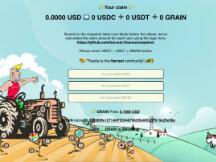 Harvest廉价理赔,资不抵债,用户直言太坑