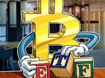 Valkyrie提交ETF申请,将重点投资比特币相关公司