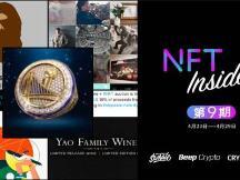 NFT Insider:BAPE发售NFT,毕加索艺术品已完成NFT化