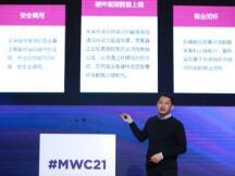 李占博:物联网与区块链融合,助力行业创新