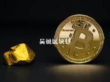 """比特币冲击1万8,""""避险资产""""为什么比黄金更好?"""