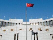 央行:不得为虚拟货币相关业务活动提供经营场所