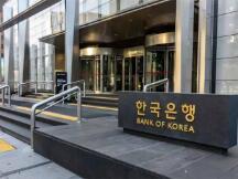 韩国央行行长:对CBDC,求对不求快
