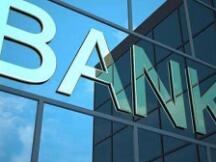 国际清算银行:关于中央银行数字货币的第三次调查
