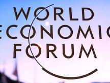 世界经济论坛开始重点关注加密货币,影响几何?