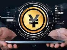 数字支付鸿沟:央行数字货币走向大众的机遇与挑战