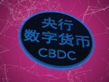 在深圳、成都、雄安新区等地进行试点,数字人民币将如何影响你我?