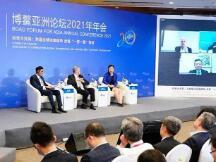博鳌亚洲论坛2021年年会:数字支付风起,央行数字货币走向大众的机遇与挑战