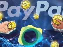 传言PayPal将通过与Paxos合作提供加密交易