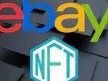 交易所NFT板块可能是电商的新基建
