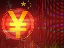 深圳数字人民币红包的意义及领用指南