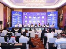 """如何理解""""加密数字艺术"""" 上海论坛探讨NFT新形态"""
