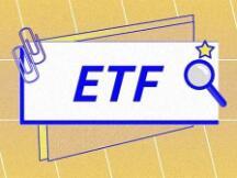 BiKi复利效应涌起 ETF引领头阵