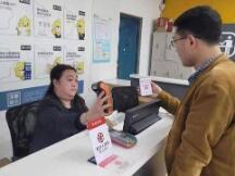 上海新场景!苏宁店开始支持数字人民币消费