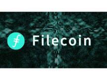 一文读懂Filecoin的代币销毁